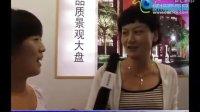 2010威海精品楼盘展示交易会暨威海海景房团购节