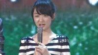 《山楂树之恋》北京首映 男女主角首次亮相