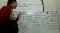 蔡霹雳讲八字:从势格之壬午年结婚(蔡霹雳八字QQ视讯论命从2011年1月1日开始收费400元,附赠未