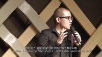 "郑亚旗:""富二代"" 的另一面 TEDxShennanAvenue"