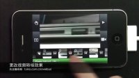 [iMovie for iPhone4 旧版]原创视频教程[WEIBUSI.NET 出品]