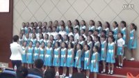 2013中小学生合唱比赛(玉山赛区)