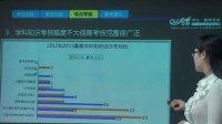 中公教师考试网-教师资格考情分析-信息技术