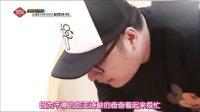 MBC大长今十周年特别节目二--中韩爸爸去哪儿剪辑