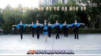 学生应怎样瘦身分解)-杭州西湖文化广场舞