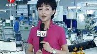 安庆:依托资源拓产业 科学承接显成效 100804 安徽新闻