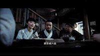 《武林外傳》口頭禅片段