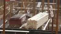 本市督查城南计划大兴在建项目施工安全 100920 北京新闻