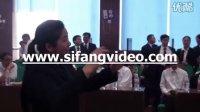 邵东县国土资源局红歌大赛二级机构队