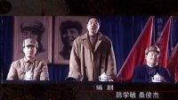 《解放區的天》片頭曲