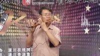 【潢川在线k歌大赛】055号参赛选手《我是一个兵》(笛子独奏)