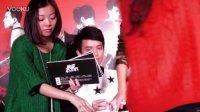 """20131027杭州签售 饶威""""小公主"""" 好可爱 范范也偷笑"""