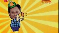 古巨基 陈坤 张国立 刘德华 李安 周星驰 黄日华 从小人物到大人物 110501