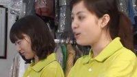 布兰奇-财富缔造者!澳门花地玛堂区干洗店加盟连锁洗衣店加盟连锁品牌!