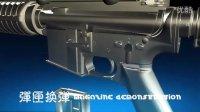 全国三维设计大赛上海工程技术大学野队作品M4SP特种枪演示配乐版【21次方映画出品】
