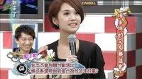 陈汉典秀身材俘获芳心 20110729