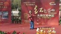 东丽区再次唱响红色经典,七岁小姑娘《红灯记》博头彩