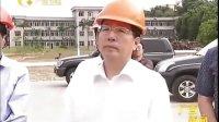 郭声琨赴河池调研 从红色资源中不断汲取加快发展的力量 110525 广西新闻