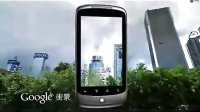 加入我们, 一起创新-Google(谷歌)最新招聘广告
