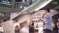 dance flow HOUSE NATION 3周年北京拉票會--歌迷動起來