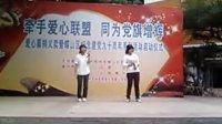 """梧州蝶山区义卖活动梧院学生陈娜娜和侯佛城唱""""和你一样"""""""