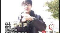 歌手刘程伊对红日蓝月KTV等影音传媒2012新年的祝福