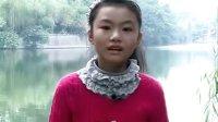 湘潭雨湖区临丰学校《我有一个强大的祖国》