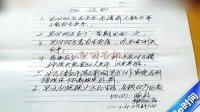 贵港局长与已婚女签包养协议曝光