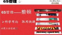 贵阳安监站阳光品牌班组介绍 贵阳安检宣传qq63965606