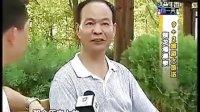 宁乡紫龙湾温泉电话凌浩13974830291
