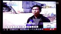 南京辉煌人力资源开发服务有限公司视频