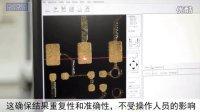 牛津仪器X-Strata920 X射线荧光镀层测厚仪操作视频