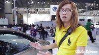 广州车展现场点评:一汽大众高尔夫7