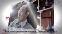 2013成都微电影金沙奖宣传片