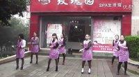 富顺红卫广场健身舞,邓先生,QQ:2906050459,(二)天衣无缝