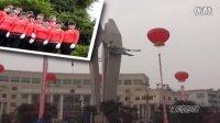 富顺红卫广场健身舞,邓先生,QQ:2906050459,头花絮,