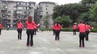 富顺红卫广场健身舞,邓先生,QQ:2906050459,广场舞2,