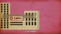 中国女人罩杯报告 131127