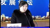 """望奎网,2013第三期""""振兴望奎发展论坛""""(一)"""