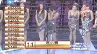 2009.10.11 浙江卫视《爱唱才会赢》