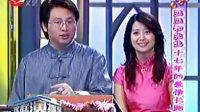 2004.09.26 上海文艺频道《家庭演播室》