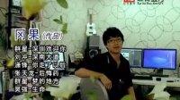 导演冈果对红日蓝月KTV影音传媒致词