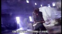 瑞典乐队Roxette世界巡演采访视频