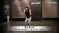 Mify舞蹈教学  ROOMIE_So Long MV 2 - 59ml.cn