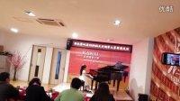 张咪咪小朋在kawai亚洲钢琴比赛的视频少儿组