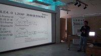 蓝牙4.0低功耗协议及相应开发分享