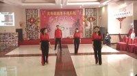 灵寿县超越单车俱乐部年会