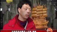 金乡:发现三十斤鳄鱼龟