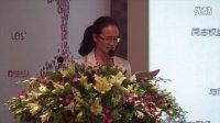 第三届中国彩虹媒体奖颁奖典礼举行