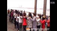 湖北黄石港网络艺术团,黄石星海潮艺术团,黄石艺术舞蹈队联合户外活动